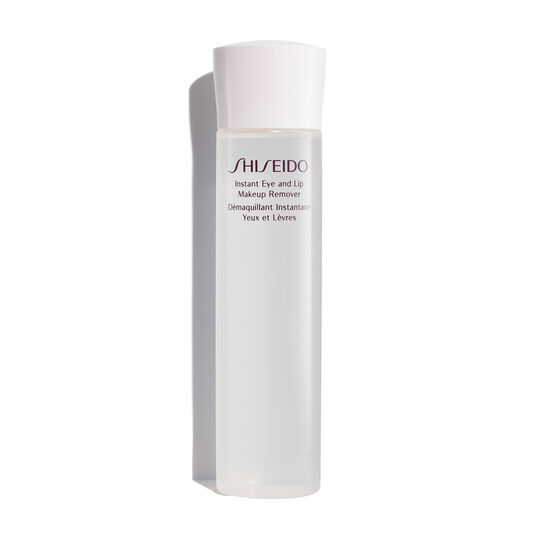 cleansers makeup removers shiseido