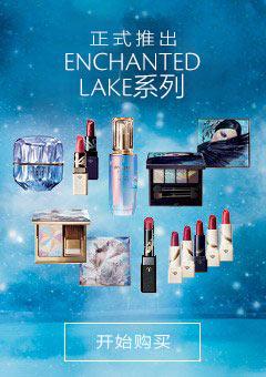 Enchanted Lake系列。开始购买。