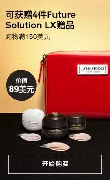 购物满150美元可获赠Future Solution LX赠品。开始购买