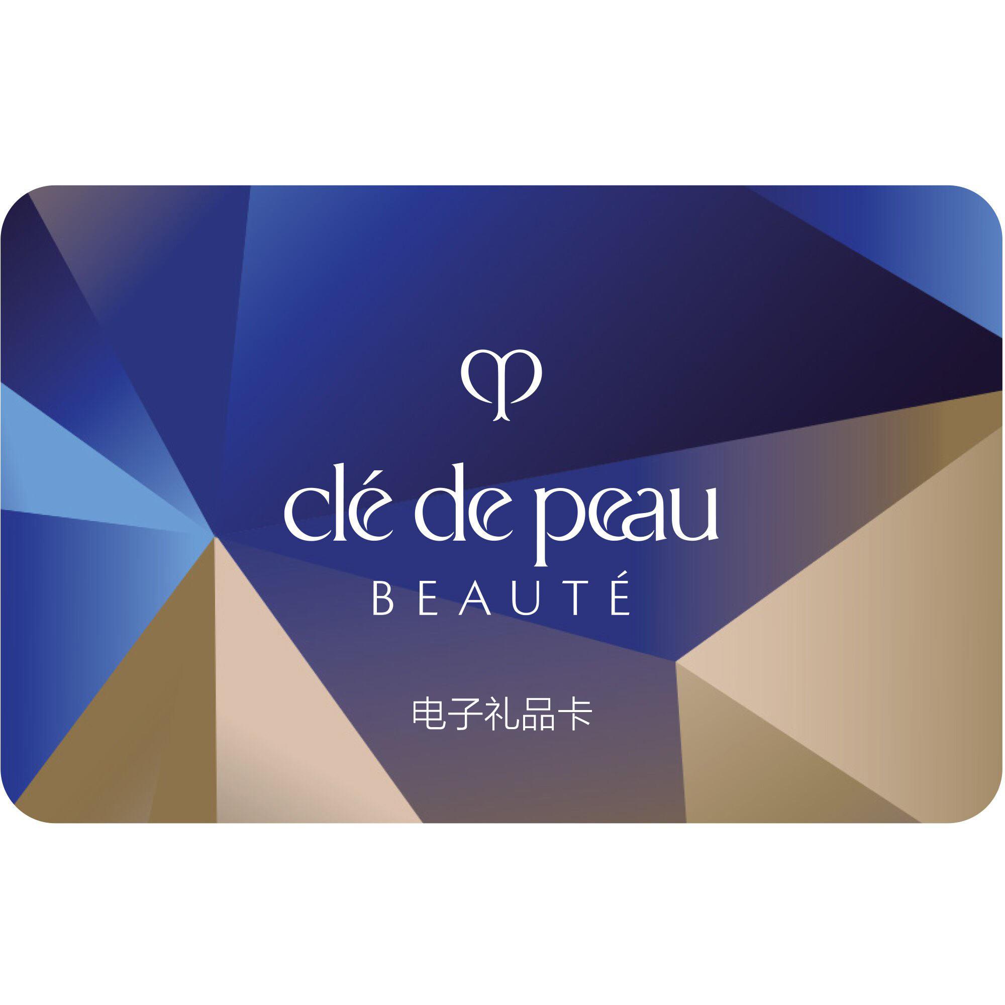 CPB eGift Card - 25美元质地的放大图片,