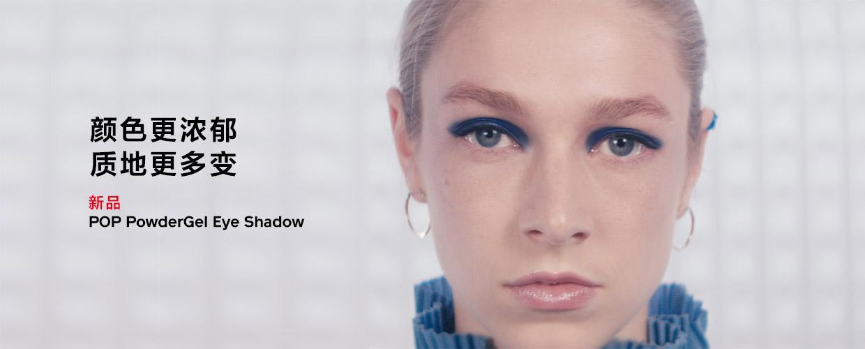 涂着新品POP PowderGel Eye Shadow的Hunter Schafer。立即观看视频。