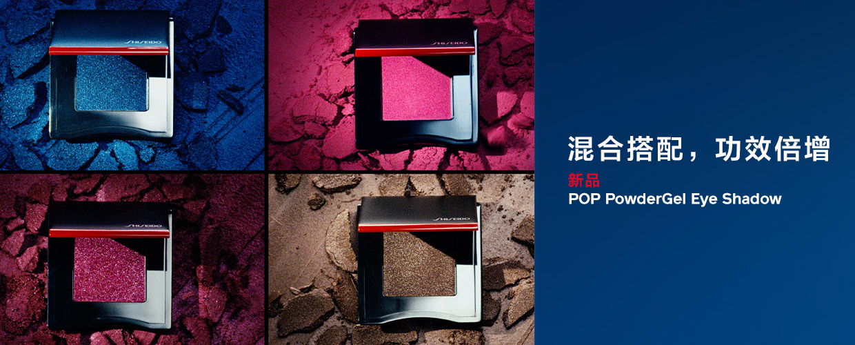 POP PowderGel Eye Shadow产品新品。立即观看视频。