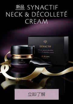 新品Synactif Neck & Décolleté Cream。立即探索