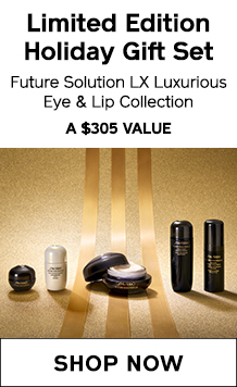 future solution lx holiday gift set